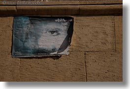 africa, cairo, coptic, egypt, eyes, horizontal, posters, photograph