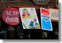 africa, cairo, coca cola, egypt, horizontal, old town, pepsi, photograph