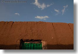 africa, egypt, green, horizontal, mud, nubian village, sky, walls, windows, photograph