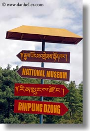 asia, asian, bhutan, directional, language, signs, vertical, photograph