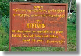 asia, asian, bhutan, horizontal, language, notice, signs, photograph