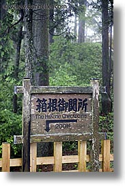 asia, checkpoint, hakone, japan, landscapes, vertical, photograph