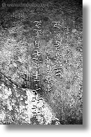 asia, black and white, calligraphy, hakone, japan, stones, vertical, photograph