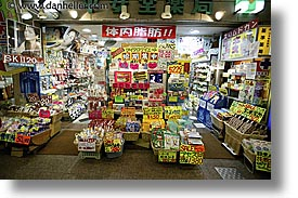 asia, city scenes, horizontal, japan, japanese, kyoto, stores, trinkets, photograph