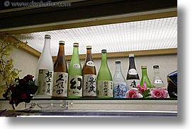 asia, bottles, drinks, foods, horizontal, japan, japanese, photograph