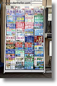 asia, japan, japanese, magazines, vertical, photograph
