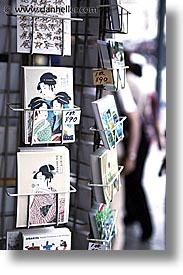 asia, japan, japanese, postcards, vertical, photograph