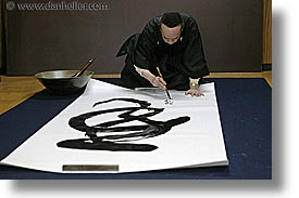 asia, calligraphers, horizontal, japan, paintings, people, photograph