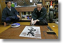 asia, calligraphers, finishing, horizontal, japan, people, spray, photograph