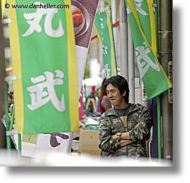 among, asia, flags, japan, men, people, square format, photograph