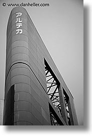 architectures, asia, black and white, cityscapes, japan, kanto, modern, tokyo, vertical, photograph