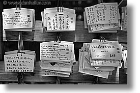 asia, black and white, horizontal, japan, kanto, meiji shrine, notes, prayers, tokyo, photograph