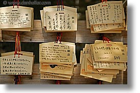 asia, horizontal, japan, kanto, meiji shrine, notes, prayers, tokyo, photograph