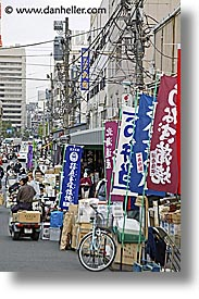 asia, flags, japan, kanto, streets, tokyo, vertical, photograph