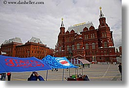 asia, banners, buildings, clouds, historical museum, horizontal, logo, moscow, museums, nature, russia, sky, photograph
