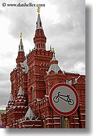 asia, bicycles, buildings, historical museum, moscow, museums, russia, signs, vertical, photograph