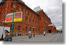 asia, buildings, guards, horizontal, kremlin, mcdonalds, moscow, russia, signs, photograph