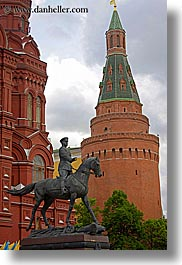 animals, arsenal, asia, bronze, buildings, corner, horses, kremlin, materials, moscow, russia, statues, towers, vertical, photograph