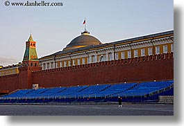 asia, blues, buildings, chairs, horizontal, kremlin, moscow, red, russia, squares, photograph
