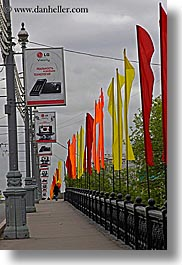 asia, bridge, city scenes, flags, moscow, russia, signs, vertical, photograph