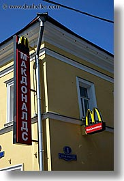 asia, logo, mcdonalds, moscow, russia, signs, vertical, photograph