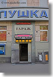 asia, cafes, moscow, rapak, russia, signs, vertical, photograph