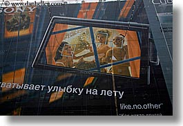 asia, billboards, cameras, horizontal, moscow, russia, signs, sony, photograph
