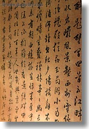 asia, caligraphy, confucian temple literature, hanoi, vertical, vietnam, photograph