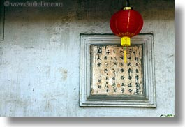 asia, caligraphy, confucian temple literature, hanoi, horizontal, lanterns, red, vietnam, photograph