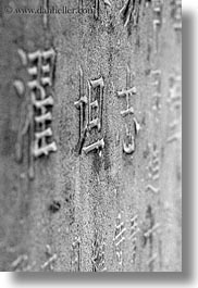 asia, black and white, caligraphy, confucian temple literature, etched, hanoi, vertical, vietnam, photograph