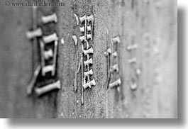 asia, black and white, caligraphy, confucian temple literature, etched, hanoi, horizontal, vietnam, photograph