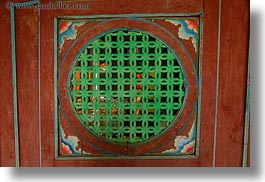 asia, green, hoi an, horizontal, vietnam, weaved, windows, photograph