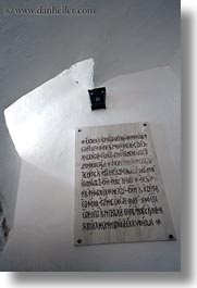 amorgos, ancient, europe, greece, greek, hozoviotissa monastery, signs, vertical, white wash, photograph