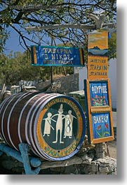 amorgos, arts, barrels, europe, greece, paintings, signs, vertical, photograph