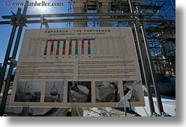 acropolis, athens, europe, greece, horizontal, information, nature, parthenon, posters, scaffolding, sky, structures, sun, photograph