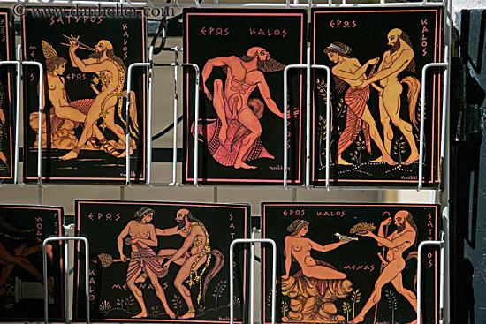 порно о древней греции систястая