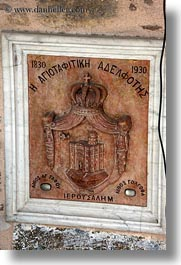 athens, churches, coat of arms, europe, greece, plaques, vertical, photograph