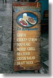 athens, europe, greece, greek, lunch, menu, signs, vertical, photograph