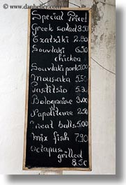 boards, chalk, europe, foods, greece, greek, menu, naxos, signs, vertical, photograph