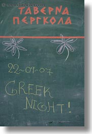 boards, chalk, europe, greece, greek, naxos, nite, signs, vertical, photograph