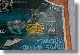 europe, greece, greek, horizontal, naxos, painted, salad, signs, photograph