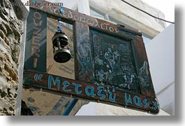 europe, greece, horizontal, naxos, paintings, restaurants, signs, photograph