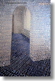 arts, europe, hebrew, italy, letters, numbers, paintings, puglia, trani, vertical, photograph