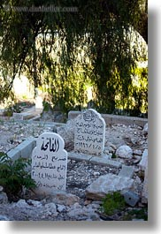 arabic, cemetary, graves, gravestones, israel, jerusalem, language, middle east, muslim, vertical, photograph