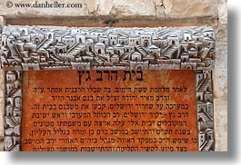 etching, frames, hebrew, horizontal, israel, jerusalem, language, middle east, signs, towns, photograph