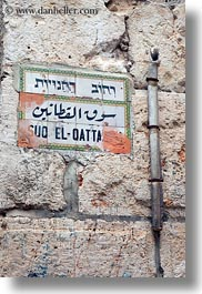 arabic, hebrew, israel, jerusalem, language, middle east, pipes, signs, vertical, photograph